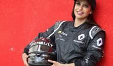 أول إمرأة سعودية تقود سيارة فورمولا 1