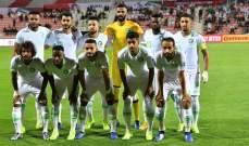 فرحة مميزة لجمهور المنتخب السعودي