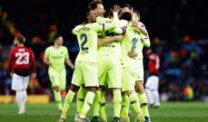 برشلونة يخطف الفوز في الاولد ترافورد امام اليونايتد والحسم في الكامب نو