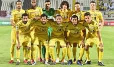 الوصل يضرب موعدا مع العين في نهائي كأس رئيس الإمارات