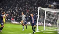الدوري الفرنسي: باريس سان جيرمان يتخطى نانت بثنائية