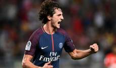 ليفربول يفكر في خيارين لخطف رابيو من برشلونة
