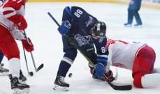 دوري الهوكي الروسي: فوز سيسكا موسكو وخسارة سان بطرسبرغ