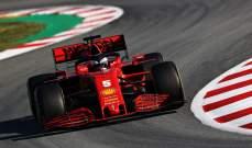 7 فرق فورمولا 1 تعبّر عن رفضها لقرار الإتحاد الدولي للسيارات