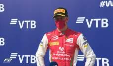 الفورمولا 2: شوماخر يفوز بسباق روسيا ويبتعد في الصدارة