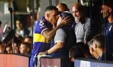 تيفيز قبّل مارادونا قبلة الحظ قبل الفوز باللقب مع بوكا