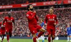 صلاح: هدفي المذهل في تشيلسي ليس أفضل أهدافي مع ليفربول