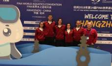 عودة بعثة السباحة من الصين  وثلاثة ارقام قياسية لبنانية