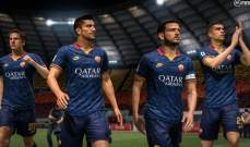 روما خارج FIFA 21