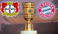 كأس المانيا : مواجهات متوازنة في نصف النهائي