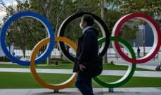 مسؤول أولمبي رفيع المستوى يرى مشاكل حقيقية باقامة الاولمبياد في 2021
