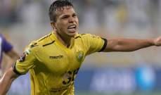 ليما : اتمنى ان اصل مع منتخب الامارات الى كأس العالم