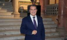 لابورتا يترشح لرئاسة برشلونة