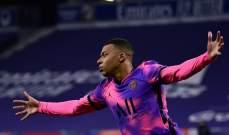 تصفيات قطر 2022: المنتخبات الاوروبية تبدأ مشوارها وسط فوضى تداعيات كورونا