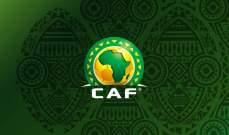 الاتحاد الافريقي يقرر تأجيل لقاء الزمالك المصري والرجاء المغربي
