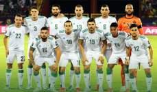 الجزائر يحصد جائزة اللعب النظيف بمرحلة المجموعات بأمم افريقيا