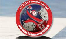 تعيين مدرب جديد للمنتخب التونسي لكرة اليد