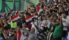ايران تتصدر مجموعتها بتعادلها مع العراق وفيتنام تنعش حظوظها بالتأهل
