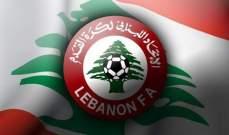 خاص :ماذا تحمل لنا الجولة  16 من الدوري اللبناني لكرة القدم ؟