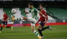 الليغا: ريال بيتيس يحسن موقعه في الترتيب بعد تخطيه اوساسونا