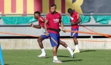 فيدال لم يتدرب مع برشلونة