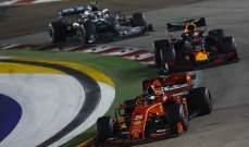 لا سباق فورمولا 1 في الدانمارك