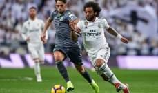 جماهير ريال مدريد تهاجم مارسيلو