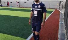 أفضل لاعبي ومدرب الجولة السابعة عشر من الدوري اللبناني لكرة القدم ؟