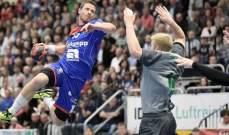 الدوري الألماني لكرة اليد: فوز شتوتغارت وميندين