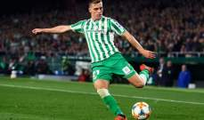 ريال مدريد يتنافس مع برشلونة على لاعب بيتيس لو سيلسو