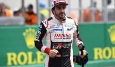 الونسو لا يريد العودة للفورمولا 1