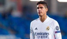 ريال مدريد يقدم عرضه الاخير لـ فاران