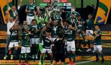 بالميراس يحرز لقب كأس البرازيل