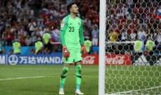 سوباسيتش يغيب عن تدريبات منتخب كرواتيا