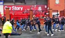 الشرطة الايطالية تطلب من جماهير ليفربول الابتعاد عن بعض المناطق في روما