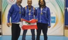 ميدالية فضية وبرونزية للبنان في بطولة العالم للتاي تشي