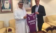 نادي بيروت يستضيف فعاليات البطولة العربية