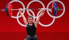 أولمبياد طوكيو 2020: اللبنانيّة محاسن فتّوح تحقق أرقاما مهمّة دون الحصول على ميدالية