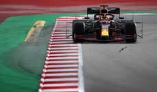 الفورمولا 1 تقترب من المأزق المالي