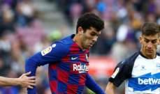 لاعب برشلونة الى ريال بيتيس بعقد اعارة