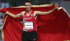 أولمبياد طوكيو 2020: العداء المغربي سفيان البقالي يحرز الميدالية الذّهبية