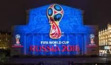 موتكو:سندعو بلاتر وبلاتيني لكأس العالم 2018