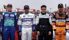 الفورمولا 1 تودّع فرناندو الونسو
