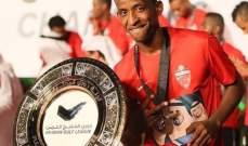 لاعب الامارات يعتزل كرة القدم من مكة