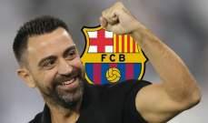 تشافي يريد بويول وكرويف إلى جانبه في برشلونة