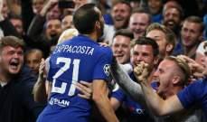 تشيلسي يتذكر هدف زاباكوستا الرائع في دوري الأبطال