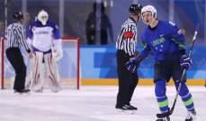 بيونغ تشانغ 2018 : إيقاف لاعب من المنتخب السلوفيني للهوكي بسبب المنشطات