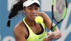 بطولة كويونغ للتنس: الصينية كيانغ تتفوق على الأسترالية إيافا