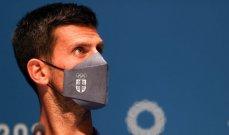 ديوكوفيتش: الظروف في الالعاب الاولمبية ليست مثالية