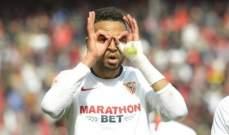 الليغا: اشبيلية يضغط على برشلونة بعد الفوز على فالنسيا